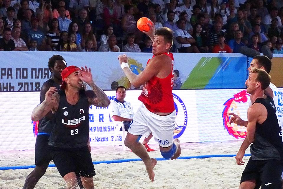 IHF Men's and Women's Beach Handball World Championships/ Russia — Kazan 24-29 July 2018