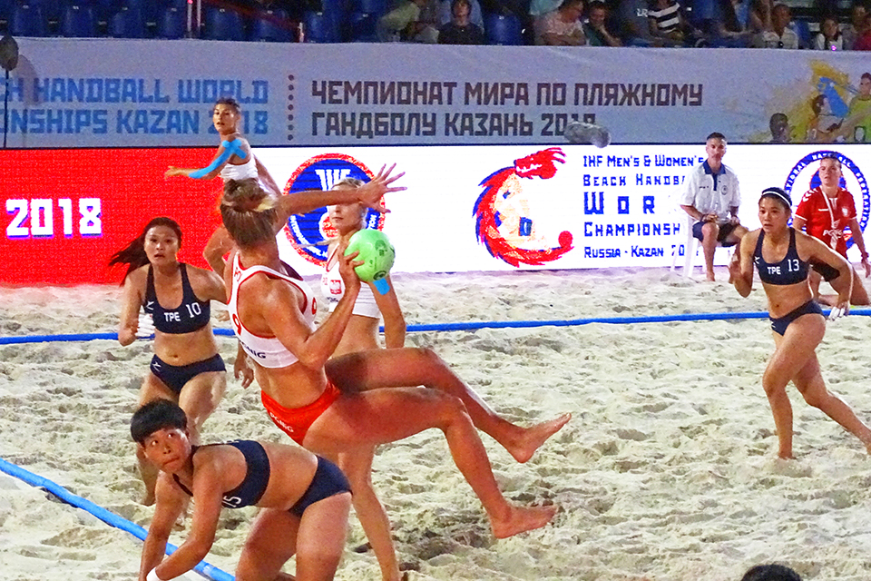 IHF Men's and Women's Beach Handball World Championships/ Russia — Kazan 24-29 July 2018
