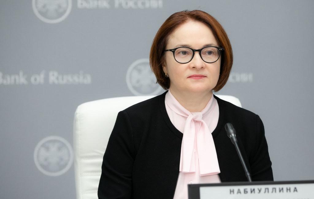 Выступление Председателя Банка России Эльвиры Набиуллиной на пресс-конференции 3 апреля 2020 года