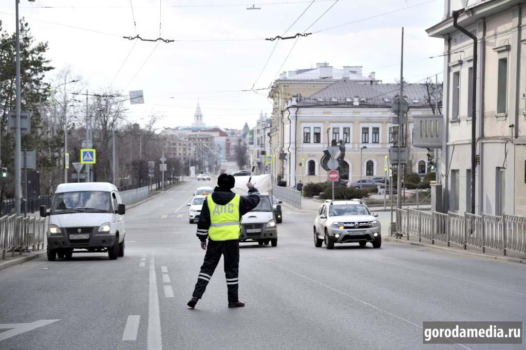 Сотрудники ГИБДД Казани регулируют дорожное движение в период самоизоляции жителей республики.