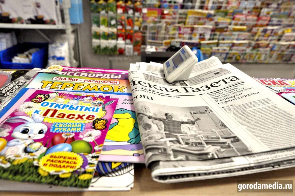 Коронавирус неживёт наповерхности бумажных газет: пористые поверхности безопасны, а газетная бумага является наиболее безопасной из-за стерильности чернил и особенностей технологического процесса изготовления бумаги.