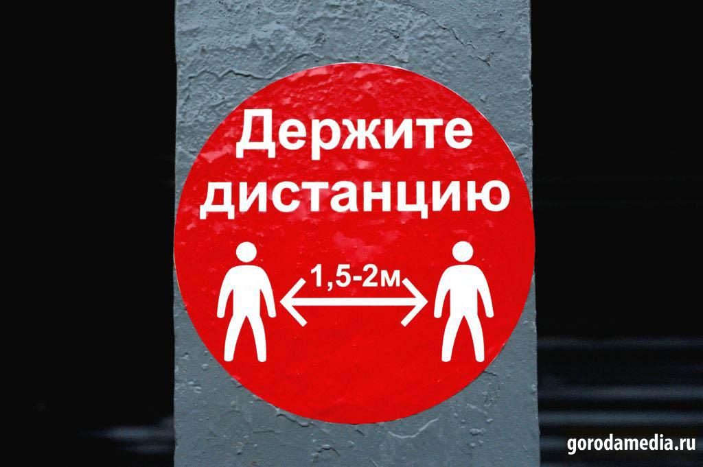 Covid-19: соблюдайте социальную дистанцию, надевайте маски и перчатки, пользуйтесь санитайзерами