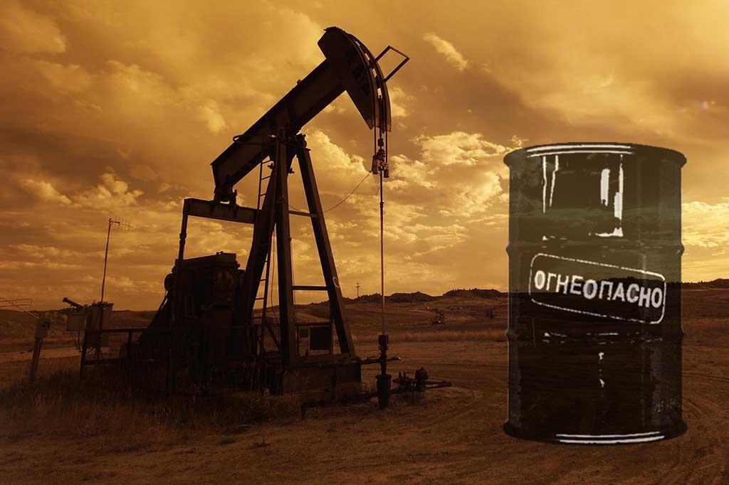 Добыча большой нефти нередко сопряжена с самыми разными рисками, от промышленных до геополитических.
