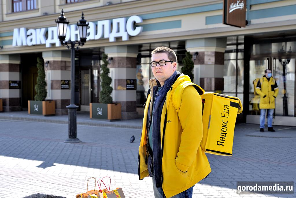 Молодые ребята повсеместно доставляют еду в трудный период самоизоляции. Казань, фото: gorodamedia.ru