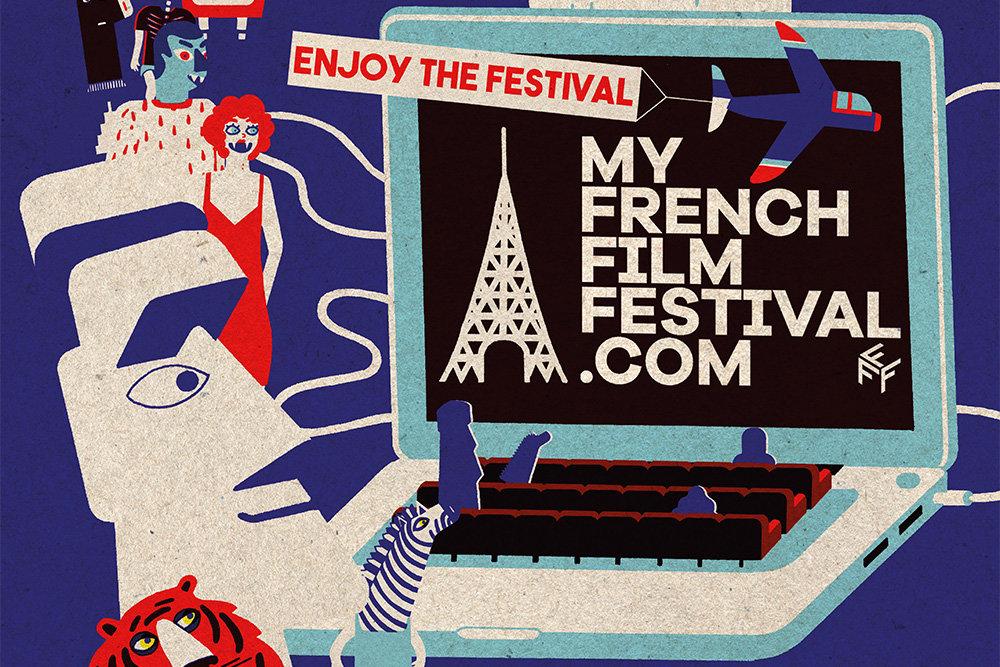 11-й фестиваль молодого французского кино MyFrenchFilmFestival/Фото: www.myfrenchfilmfestival.com